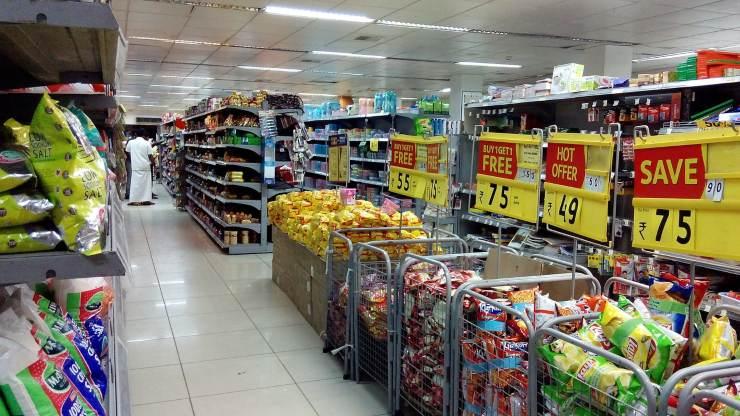 supermercato prezzi scontatissimi!
